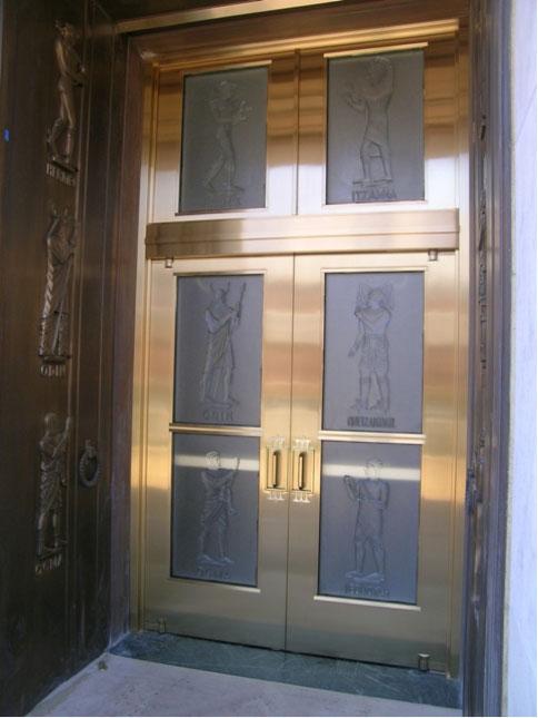 The Library Of Congress John Adams Building Washington Dc